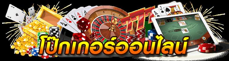 AFB1188-Poker-01_750x200