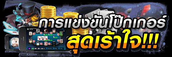 AFB1188-Poker-02
