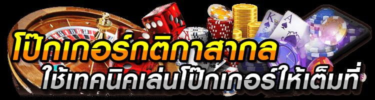 AFB1188-Poker
